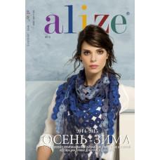 Журнал ALIZE №18