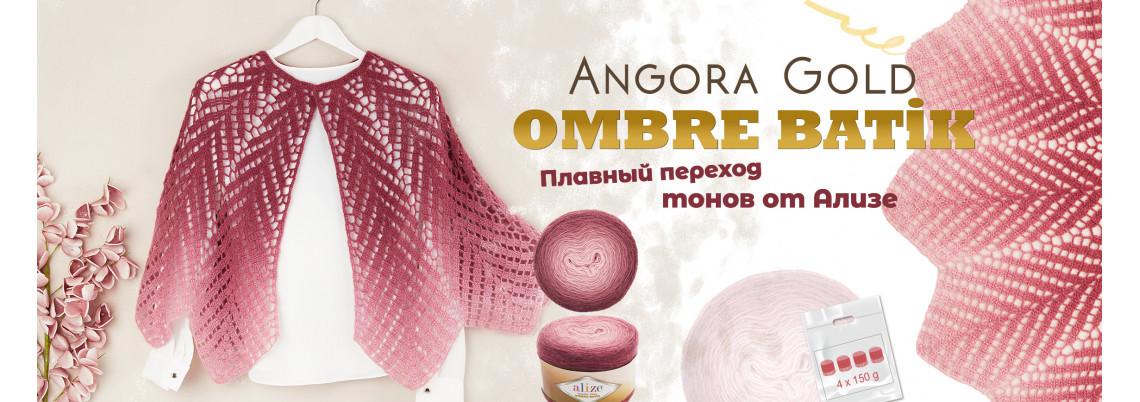 Angora Gold Ombre Batik